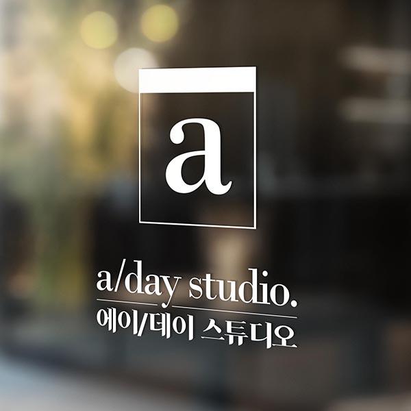 로고 디자인 | 에이데이스튜디오(A.Day.S... | 라우드소싱 포트폴리오