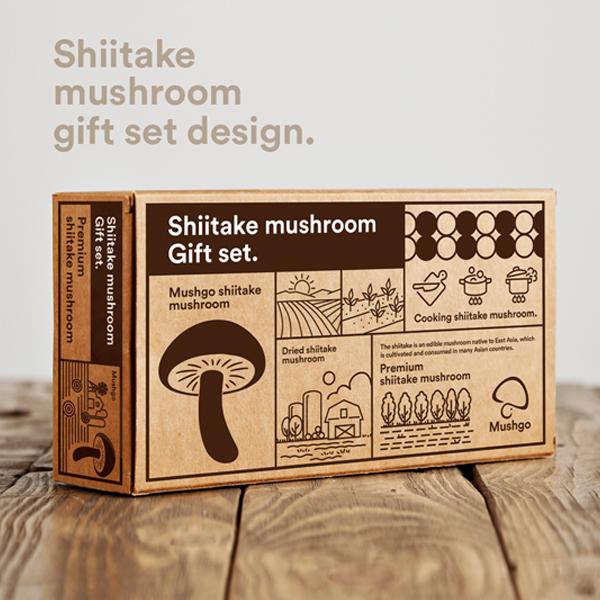 패키지 디자인 | 선물용 표고버섯 박스 구성 | 라우드소싱 포트폴리오