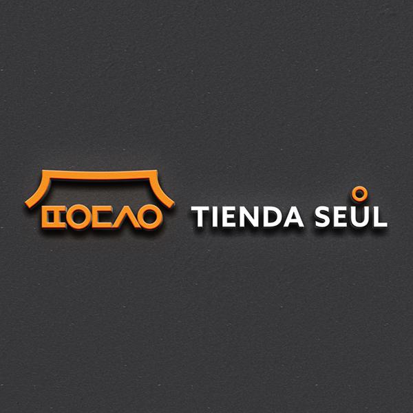 로고 + 명함 | 쇼핑몰 띠엔다 서울 로고... | 라우드소싱 포트폴리오