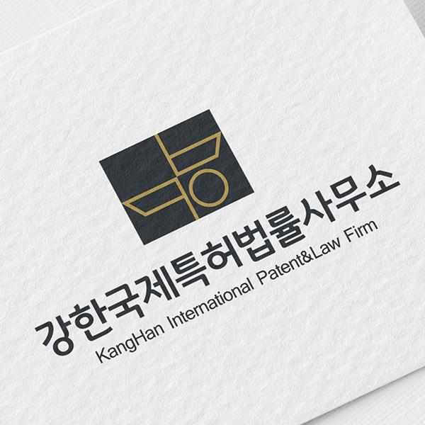 브랜딩 SET | 로고 디자인 의뢰 | 라우드소싱 포트폴리오
