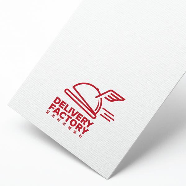 로고 디자인 | 딜리버리팩토리 로고 디자... | 라우드소싱 포트폴리오