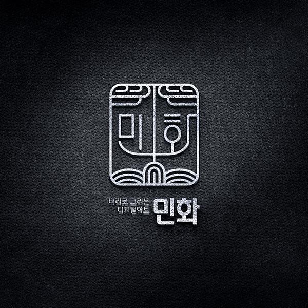 로고 디자인   홍선생교육   라우드소싱 포트폴리오