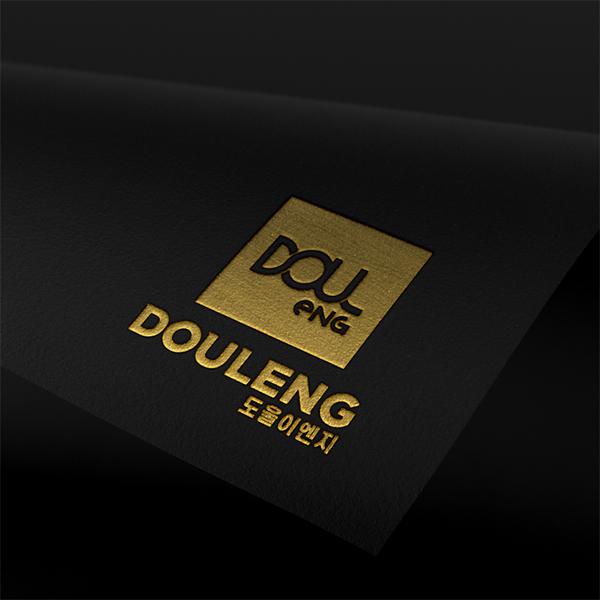 로고 디자인 | (주)도울이엔지 로고 디... | 라우드소싱 포트폴리오