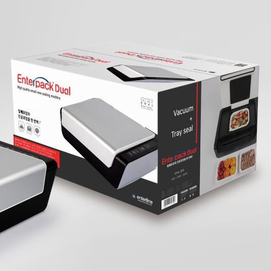 패키지 디자인 | 식품포장기기 BOX 디자인 | 라우드소싱 포트폴리오
