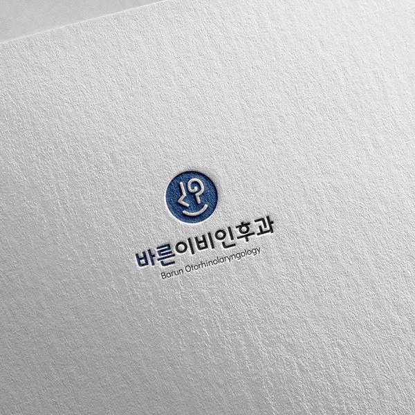 로고 + 간판 | 바른이비인후과 로고 디자... | 라우드소싱 포트폴리오