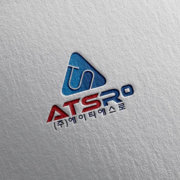 로고 + 명함 | ATSRo(에이티에스로)... | 라우드소싱 포트폴리오