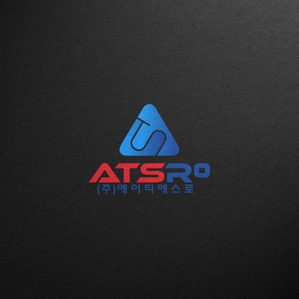 로고 + 명함   ATSRo(에이티에스로)...   라우드소싱 포트폴리오