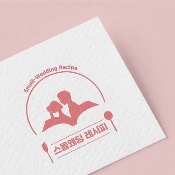 로고 디자인 | 마리앤코 | 라우드소싱 포트폴리오