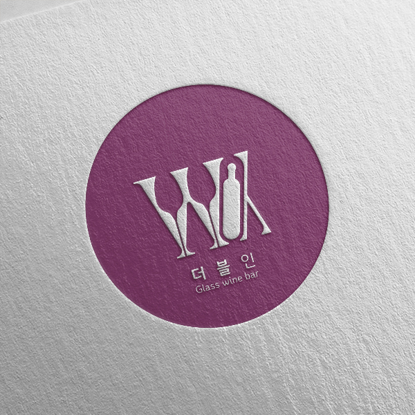 로고 디자인 | 더블인 와인바 로고 문의 | 라우드소싱 포트폴리오