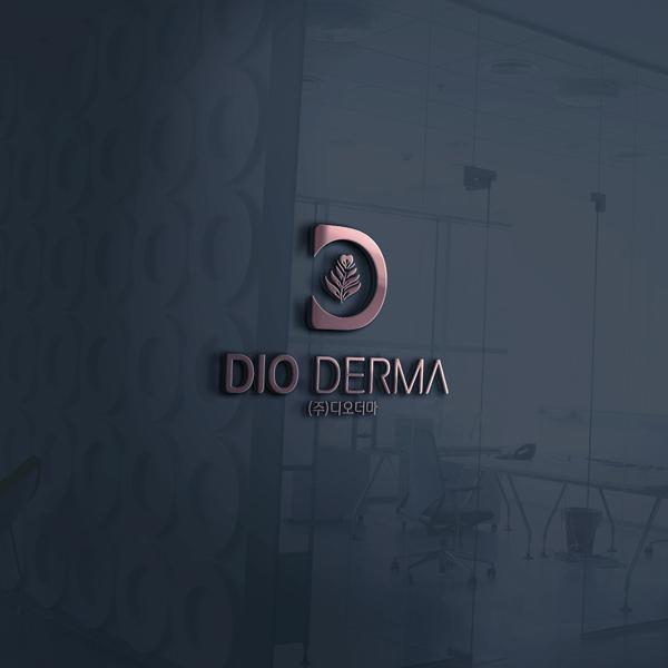 로고 + 명함 | (주)디오더마의 로고와 ... | 라우드소싱 포트폴리오