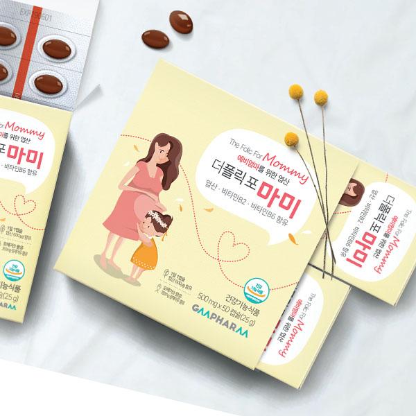 패키지 디자인 | 임신 & 출산 관련  건... | 라우드소싱 포트폴리오
