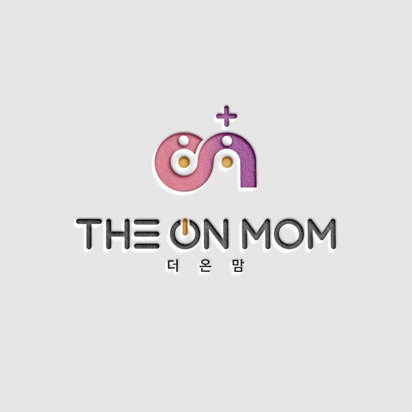 로고 디자인 | 더-온맘 (THE ON-MOM) | 라우드소싱 포트폴리오
