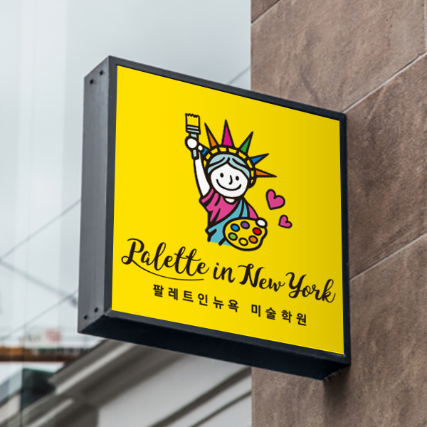 로고 디자인   팔레트인뉴욕   라우드소싱 포트폴리오
