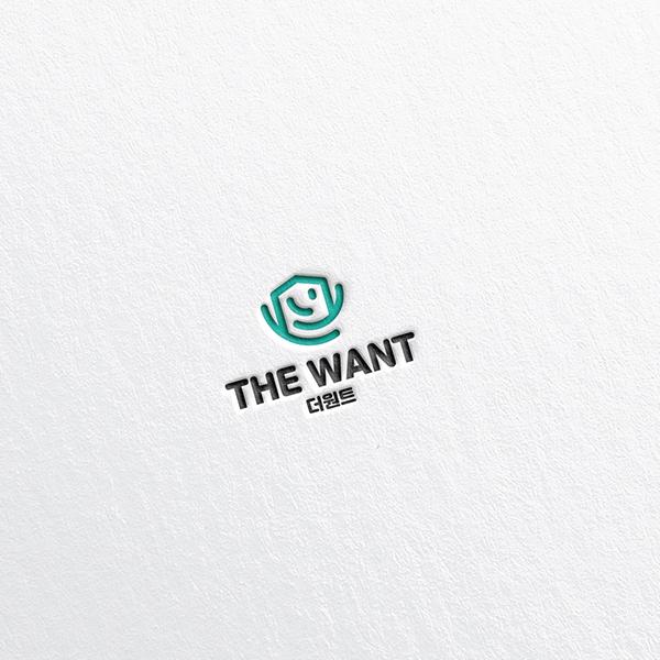 로고 + 명함 | The Want(더원트)... | 라우드소싱 포트폴리오