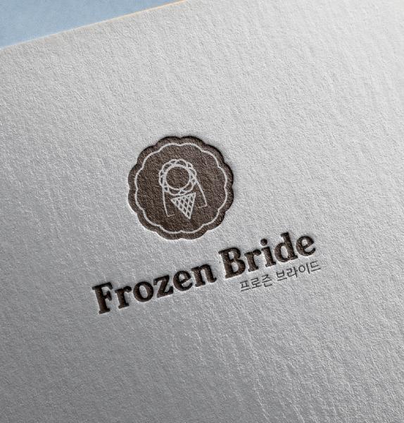 로고 디자인 | 프로즌 브라이드 코리아 | 라우드소싱 포트폴리오