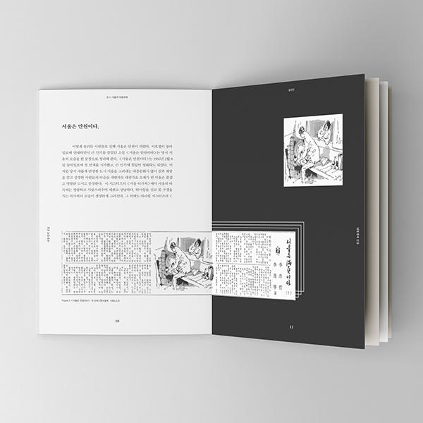 기타 디자인   도서출판 예빈우   라우드소싱 포트폴리오