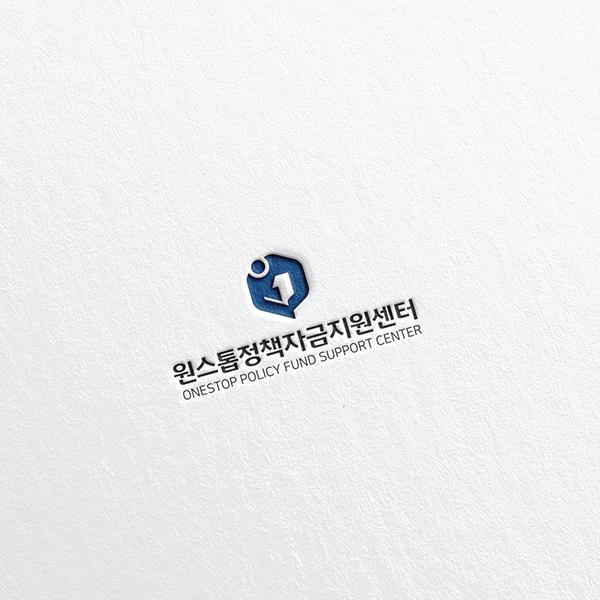 로고 + 명함   원스톱정책자금지원센터   라우드소싱 포트폴리오