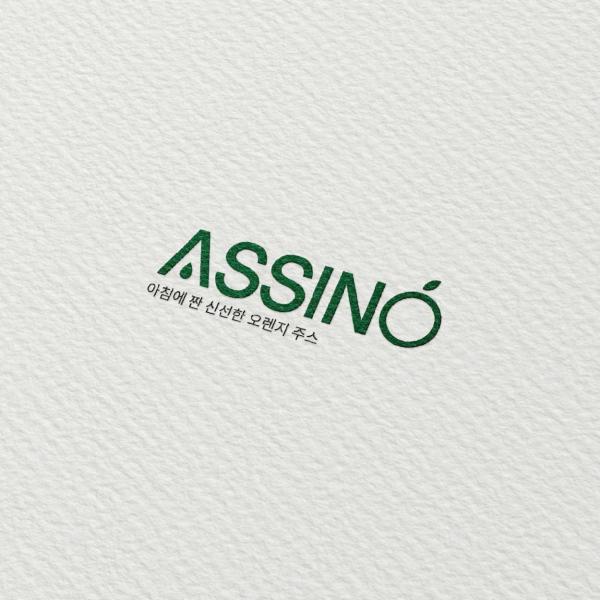로고 + 명함   아신오(assino)   라우드소싱 포트폴리오