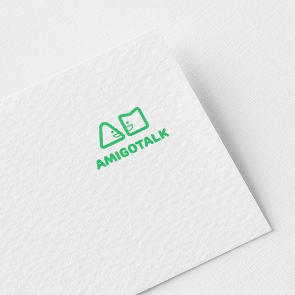 로고 디자인 | 아미고톡 | 라우드소싱 포트폴리오