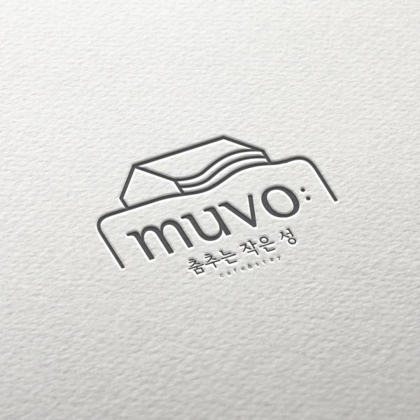 로고 디자인 | 제주 팬션 & 카페 로고... | 라우드소싱 포트폴리오