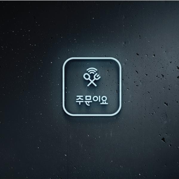로고 + 명함 | 주문이요 앱 로고 디자인의뢰 | 라우드소싱 포트폴리오