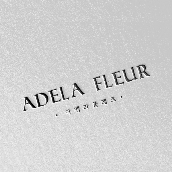 로고 + 간판 | Adela Fleur (아델라... | 라우드소싱 포트폴리오