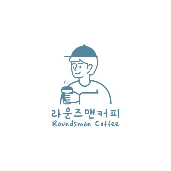 브랜딩 SET   라운즈맨 커피(Roundsma...   라우드소싱 포트폴리오