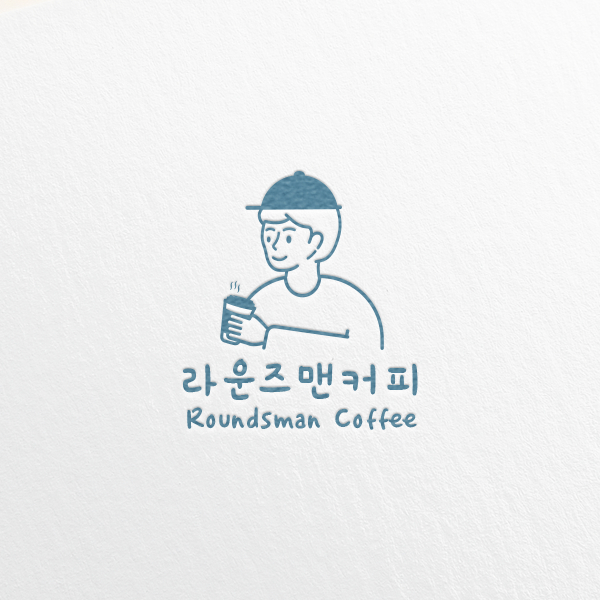 브랜딩 SET | 라운즈맨 커피(Roundsma... | 라우드소싱 포트폴리오
