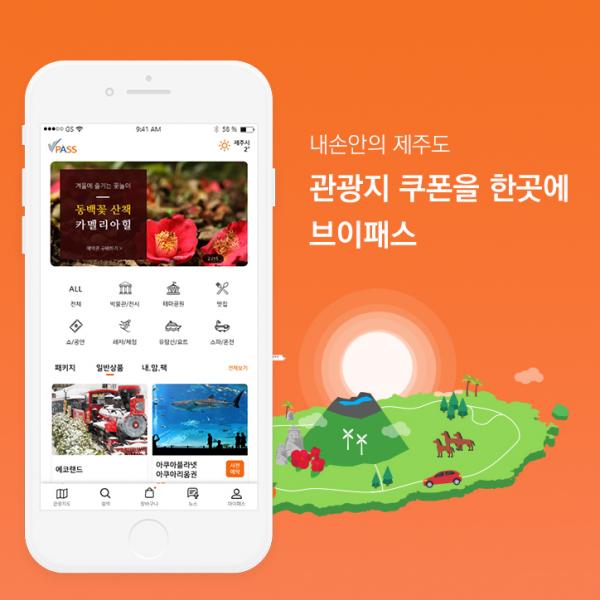 모바일 앱 | pikeyNcompany | 라우드소싱 포트폴리오