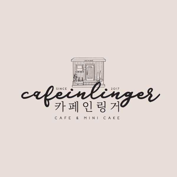 로고 디자인 | cafeinlinger | 라우드소싱 포트폴리오