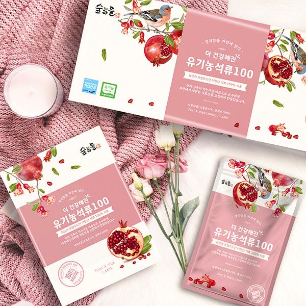 패키지 디자인 | (주)조선아이엔티 | 라우드소싱 포트폴리오