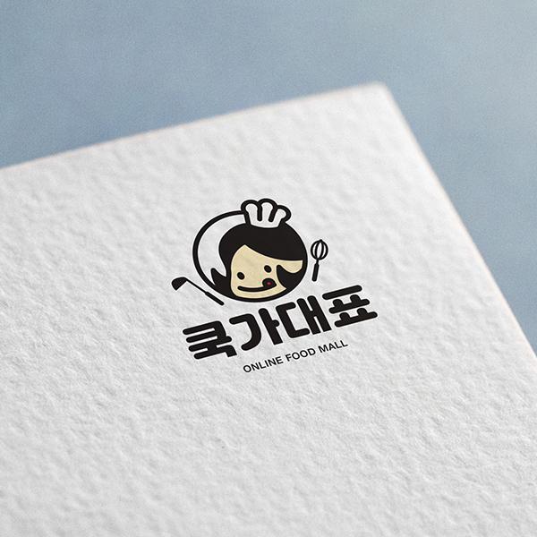 로고 디자인   시온글로벌(주)   라우드소싱 포트폴리오