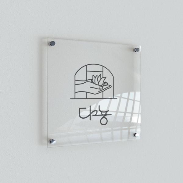 로고 디자인 | 다뇽 로고 디자인 의뢰 | 라우드소싱 포트폴리오