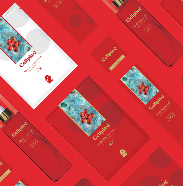 패키지 디자인 | 줄기세포 화장품 제품 패... | 라우드소싱 포트폴리오