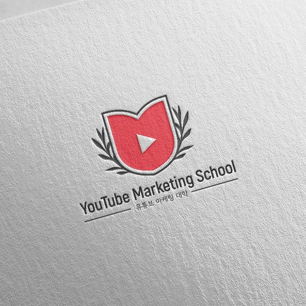 로고 디자인 | 유튜브마케팅대학 로고 디... | 라우드소싱 포트폴리오
