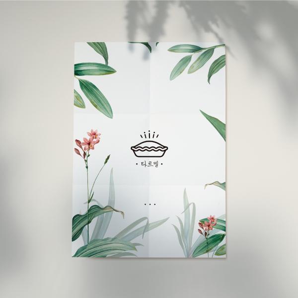 로고 디자인 | 디저트카페 로고디자인 의뢰 | 라우드소싱 포트폴리오