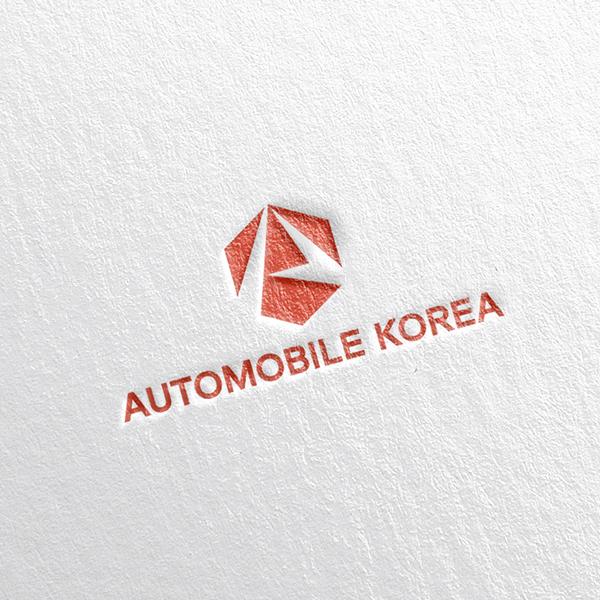 로고 디자인 | 오토모빌코리아 | 라우드소싱 포트폴리오