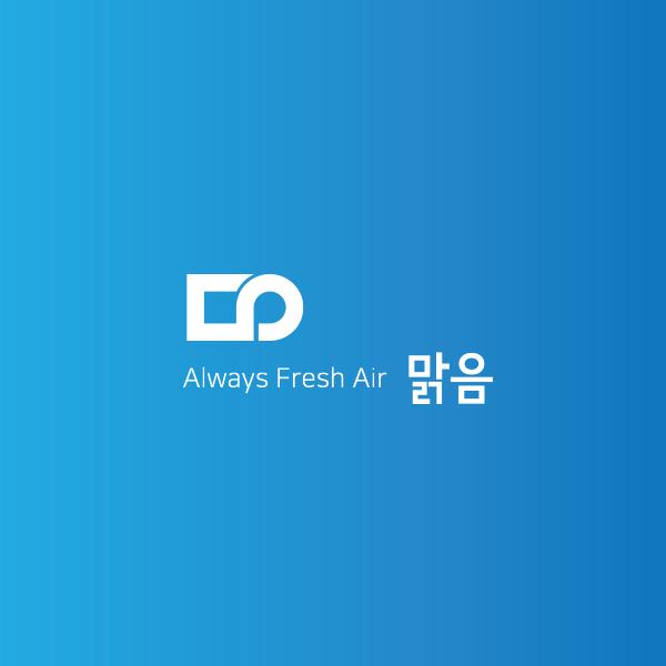 로고 디자인 | 맑음 | 라우드소싱 포트폴리오