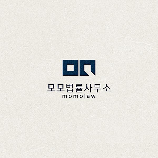 로고 + 명함 | 법률사무소 로고 디자인 의뢰 | 라우드소싱 포트폴리오