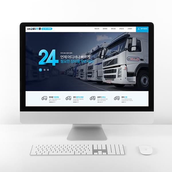 웹사이트 | 홈페이지 디자인 의뢰 | 라우드소싱 포트폴리오