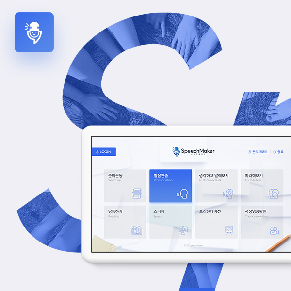 모바일 앱 | smtechone | 라우드소싱 포트폴리오