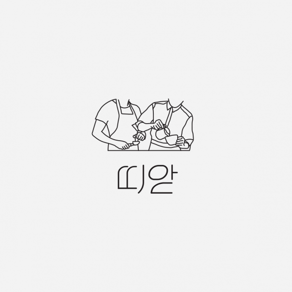 로고 디자인 | 카페 띠앋 로고 디자인 의뢰 | 라우드소싱 포트폴리오