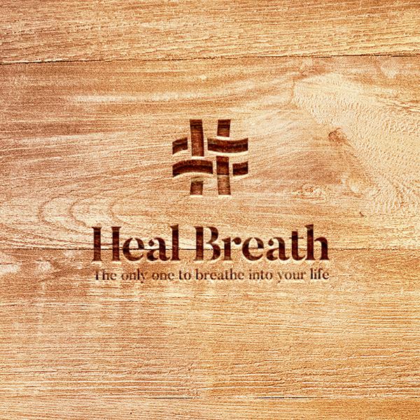로고 디자인 | 힐브레스(Heal breath) | 라우드소싱 포트폴리오