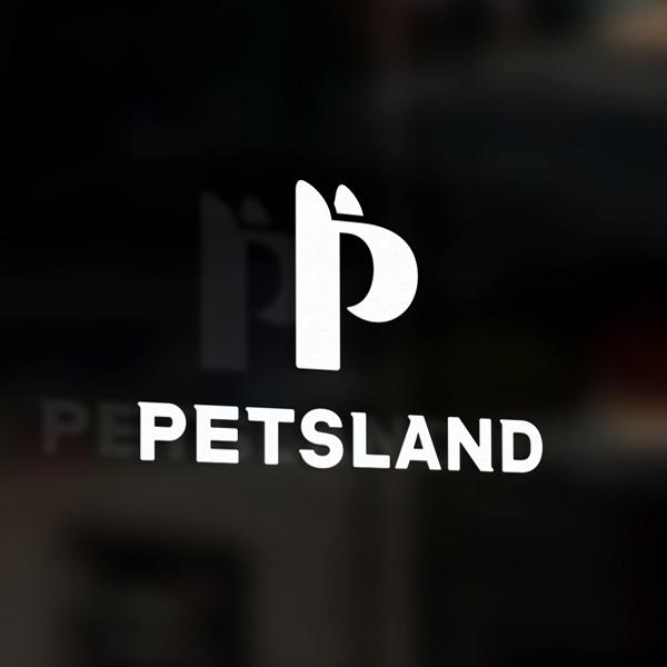 로고 + 명함 | 펫츠랜드(PETSLAND) | 라우드소싱 포트폴리오