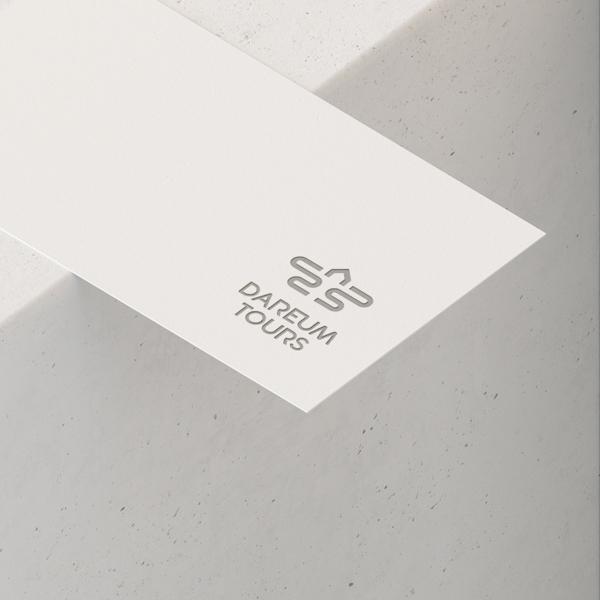 로고 + 명함 | 다름투어 로고 디자인 의뢰 | 라우드소싱 포트폴리오