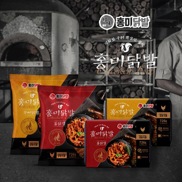 패키지 디자인 | 홍미닭발(영자닭발) 제품... | 라우드소싱 포트폴리오