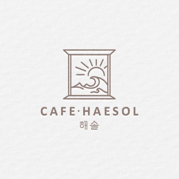 로고 디자인 | 카페 로고 디자인 의뢰 | 라우드소싱 포트폴리오