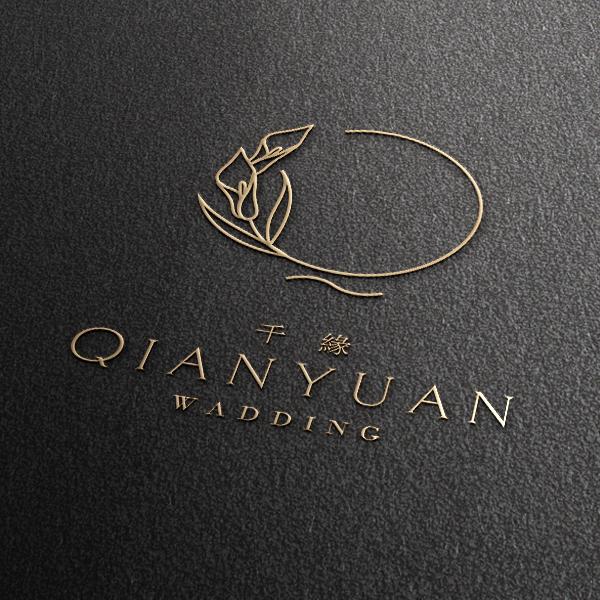 로고 디자인 | 천연웨딩(QianYuan / ... | 라우드소싱 포트폴리오
