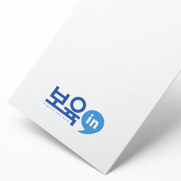 로고 디자인   (주)온앤온정보시스템   라우드소싱 포트폴리오
