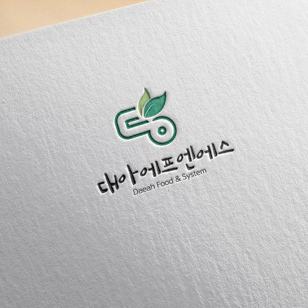 로고 + 간판   대아에프엔에스   라우드소싱 포트폴리오
